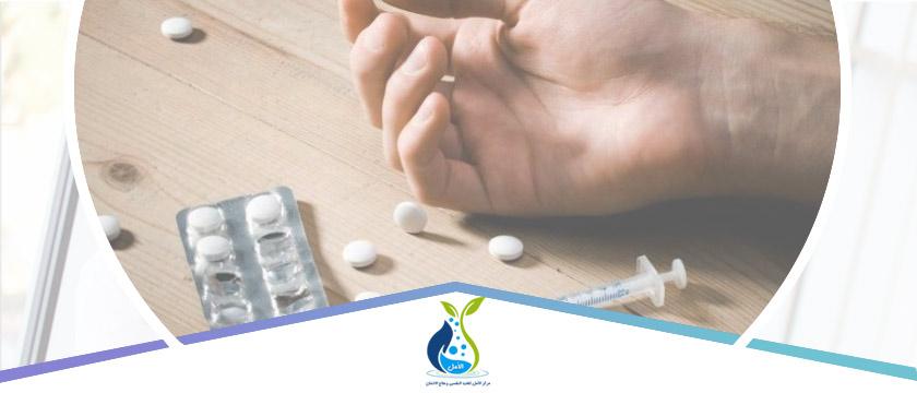 أضرار المخدرات على الصحة العامة لجسم الانسان