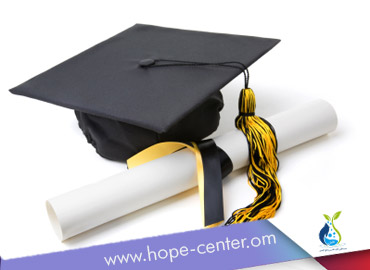 شهادات التعليم العالي في علاج الادمان