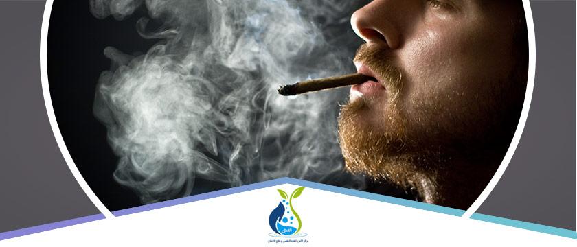 علاج إدمان التدخين