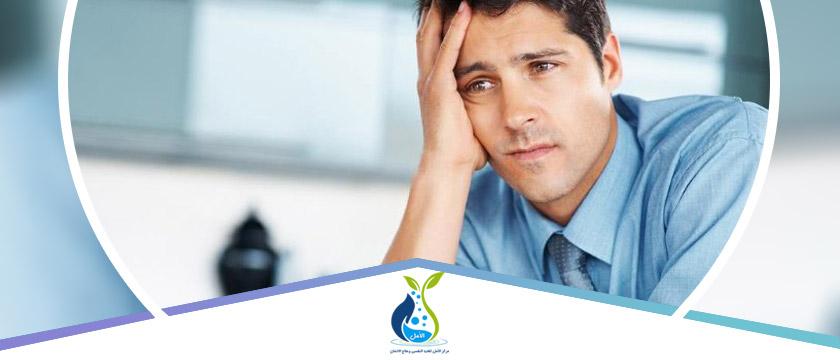 علاج اضطراب القلق وأعراضه التي تصيب الإنسان