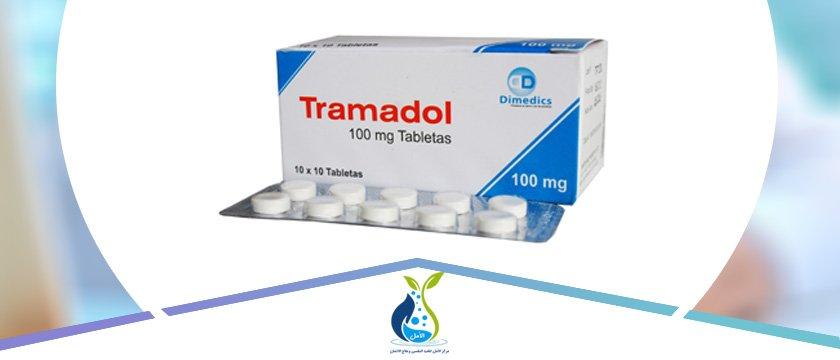 علاج ادمان الترامادول بكل سهولة
