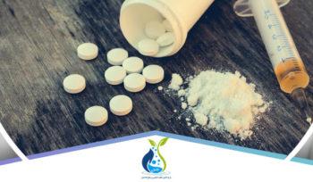 علاج إدمان الأمفيتامين