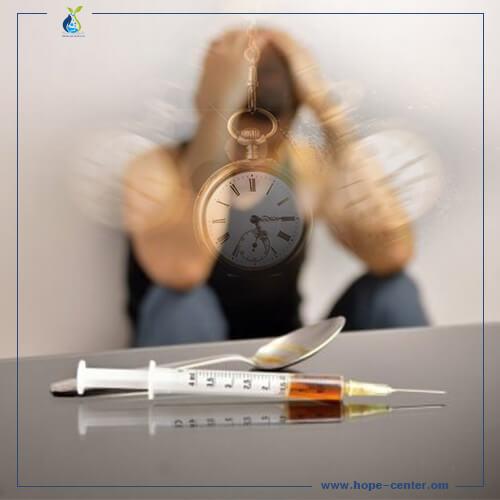 علاج ادمان الهيروين كم يحتاج من الوقت؟