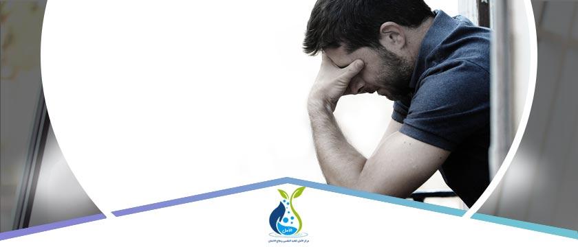 أدوية الاكتئاب بين العلاج والإدمان