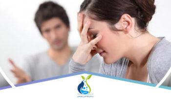 اضرار الحشيش على الحياة الزوجية