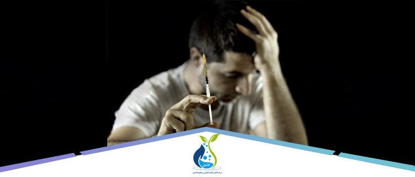اضرار الهيروين علي المخ