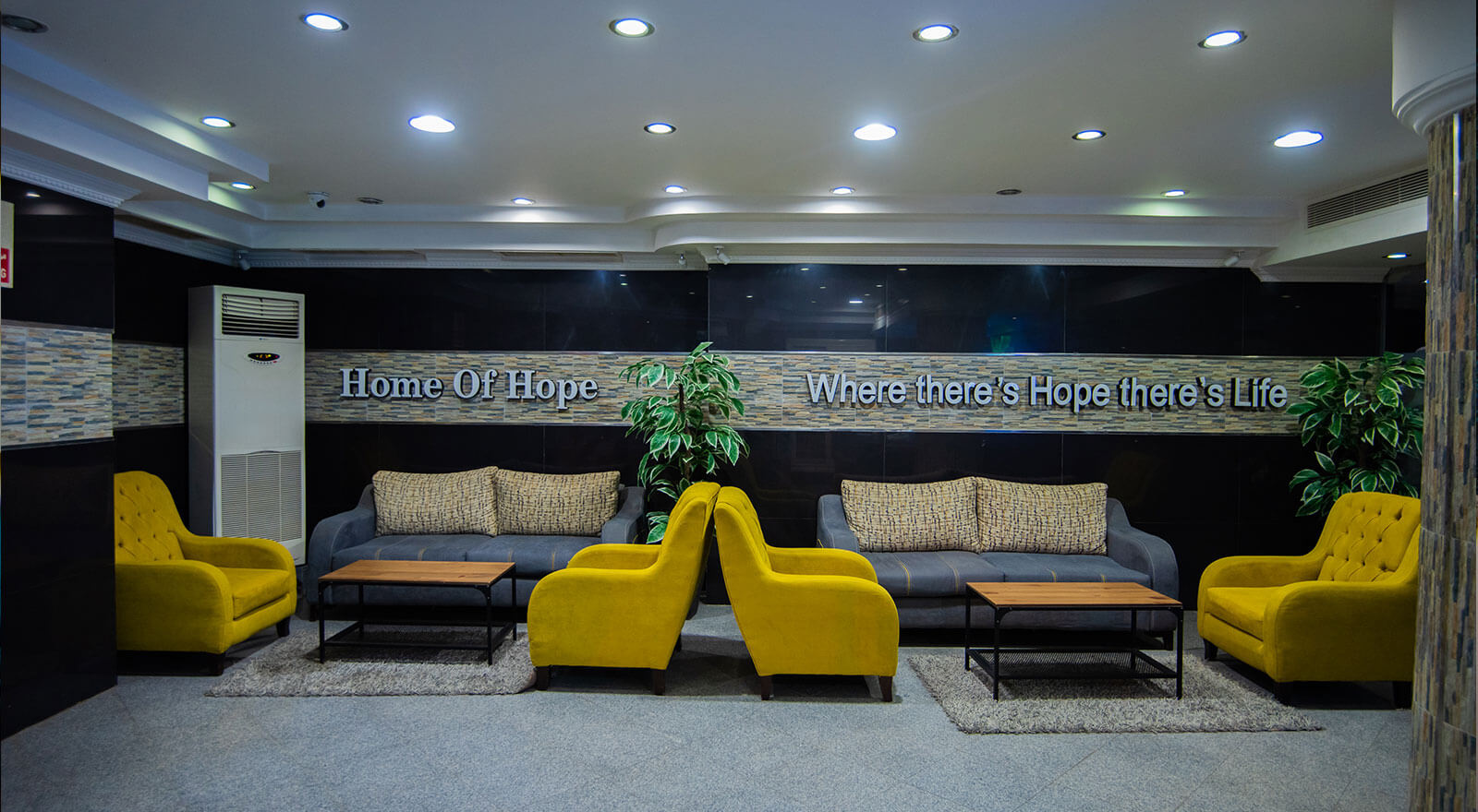 مركز بيت الامل لعلاج الادمان