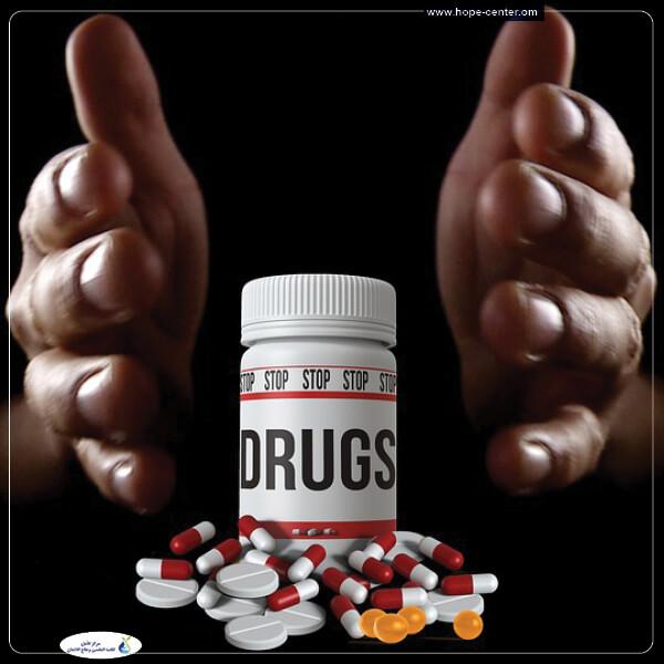 تبطيل ادمان المخدرات