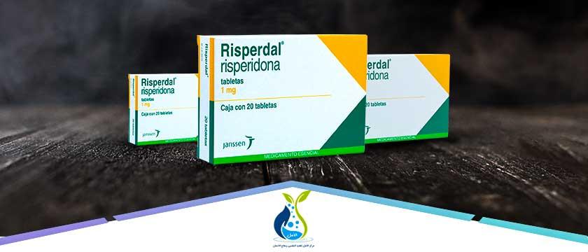 دواء ريسبردال