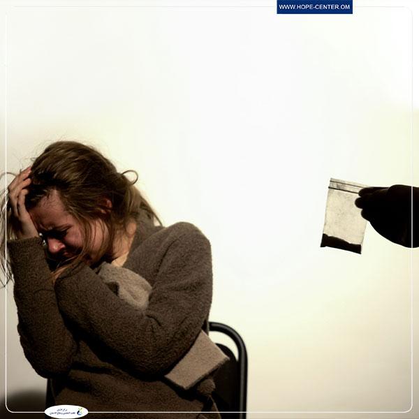 اعراض الانحساب للمخدرات