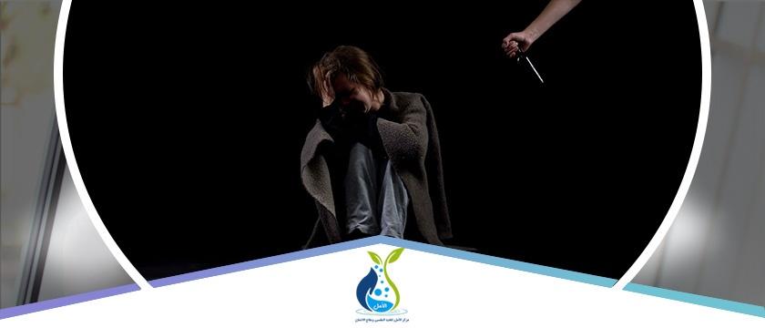 ما هي أعراض انسحاب الكحول وأسباب وأعراض إدمانه