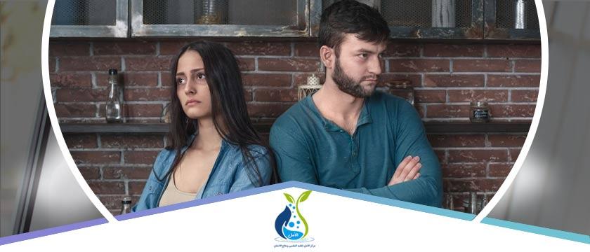 معلومات تهمك حول الزواج من مدمن متعافي