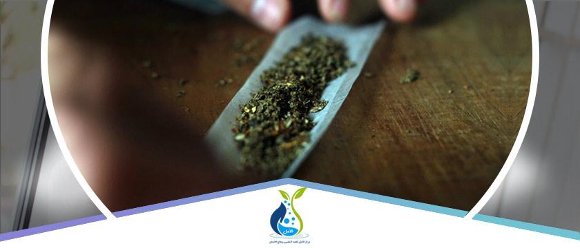 علاج إدمان الماريجوانا وما هي أعراض وأضرار إدمان الماريجوانا