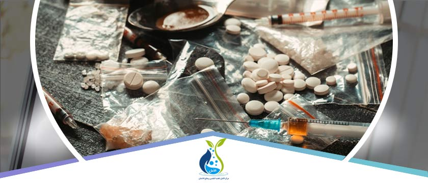 ما هي أخطر أنواع المخدرات وماذا تفعل بالجسم والعقل