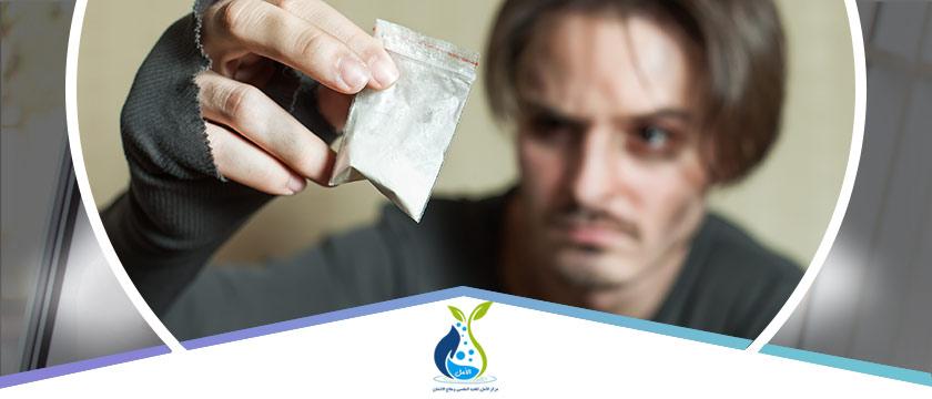 مراحل علاج الادمان على الكوكايين