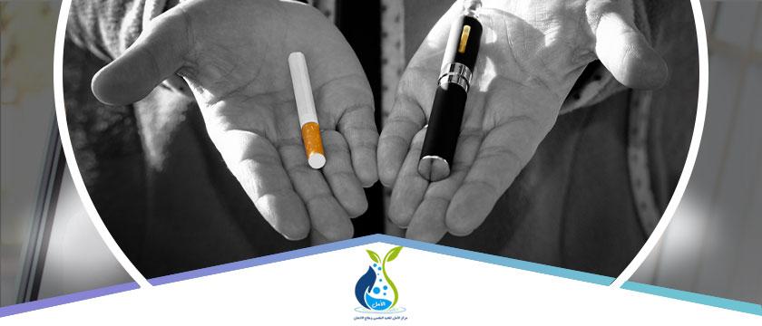 ما هي اضرار السجائر الالكترونية على الجسم وطرق الإقلاع عنها