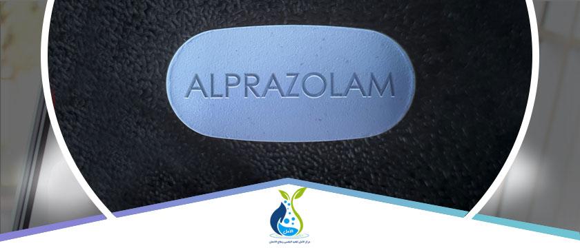 دواء البرازولام : أهم الاستخدامات وارشادات هامة عليك معرفتها