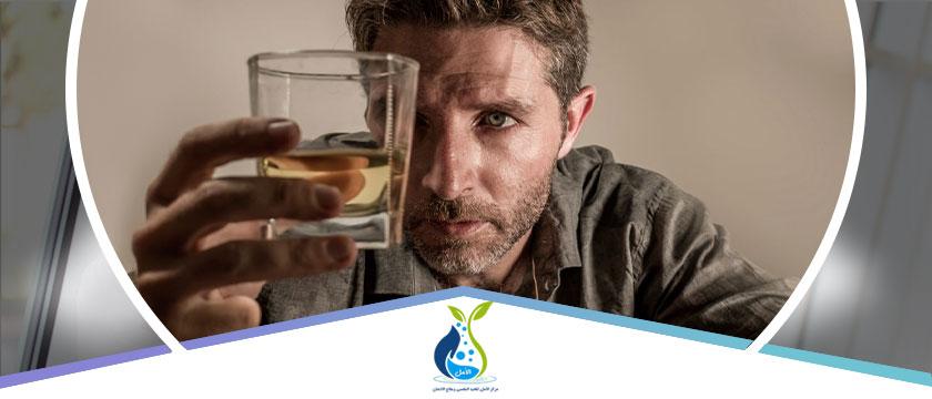 أسرار هامة حول تجربتي مع إدمان الكحول وصولا للشفاء بالخطوات