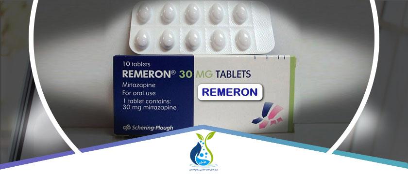 معلومات هامة قد لا تعرفها حول ريميرون لعلاج الترامادول