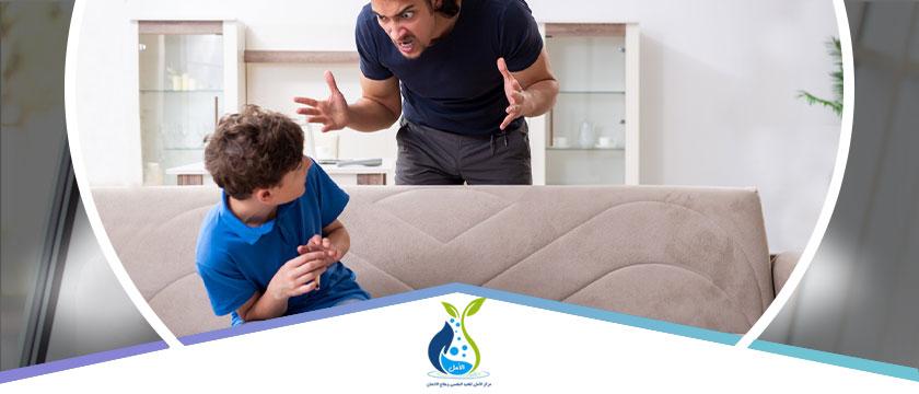 طرق مميزة ستساعدك فى كيفية التعامل مع الابن المدمن