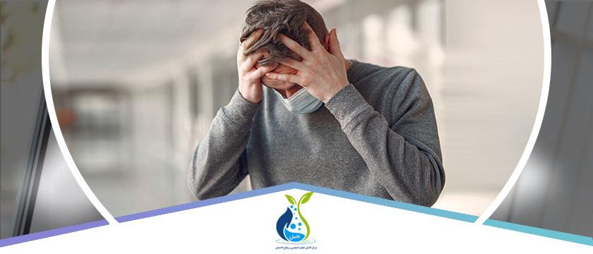 أسباب الأمراض النفسية الجسدية واعراضها وطرق علاجها ؟