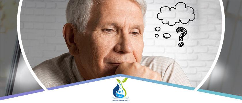 متى تظهر أعراض الزهايمر وكيف يمكن تشخيصة وعلاجة