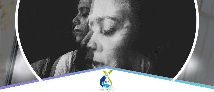 ما هي أعراض الهوس الاكتئابي وأسبابه وكيف يمكن تشخيصه وعلاجه