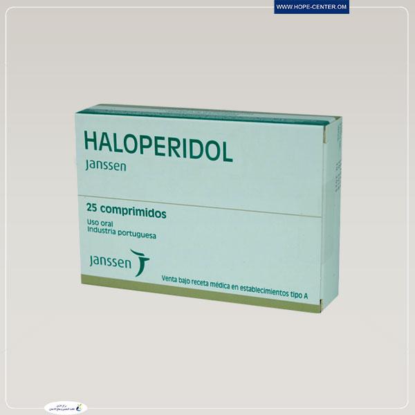 ما هو دواء هالوبيريدول