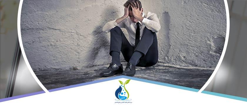 كيف تتخلص من الوحدة والاكتئاب: وما هي أسبابها وأعراضها والأضرار الناتجة عنها
