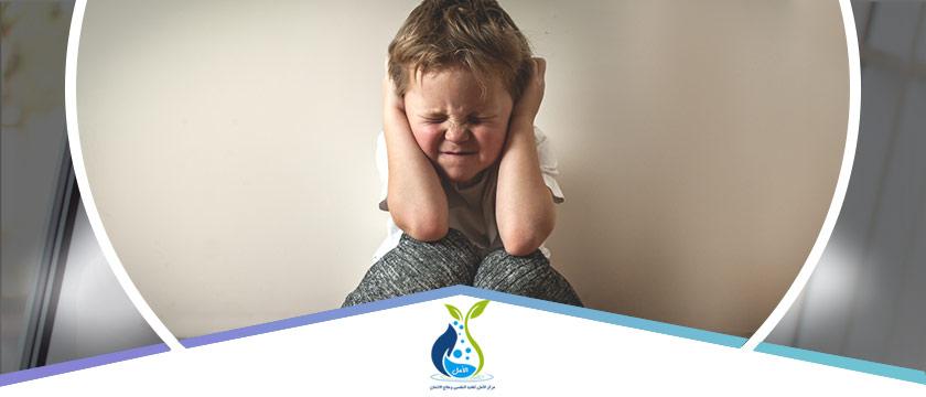 اضطراب العناد الشارد: ماهي اسبابه واعراضه وكيف يمكن تشخيصه وعلاجه