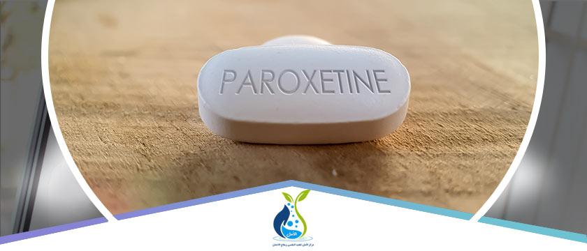 اهم 6 معلومات حول دواء باركوستين لعلاج القلق والاكتئاب