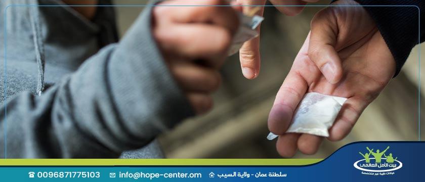 معلومات هامة حول أسباب انتشار المخدرات وكيفية الوقاية منها