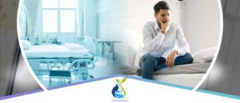 الفرق بين علاج الادمان في المنزل ومراكز علاج الإدمان