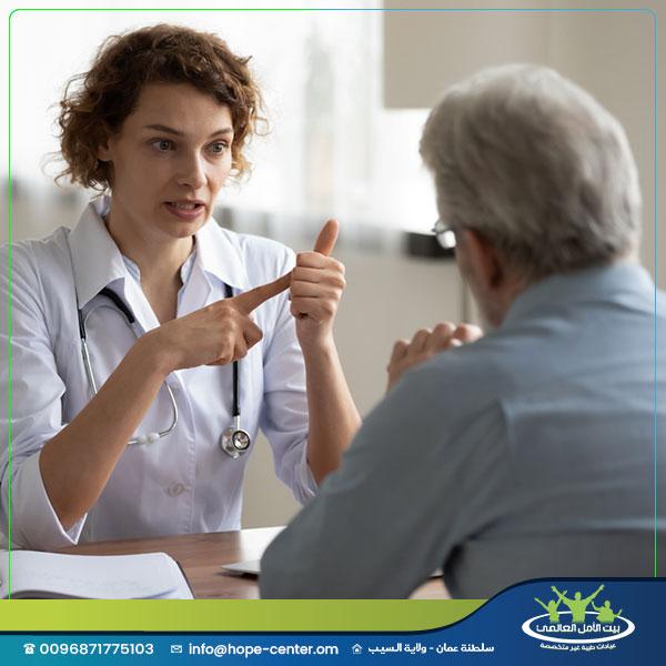أهم النصائح والتحذيرات قبل استخدام الدواء