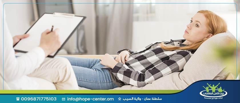 علاج مرض الوسواس القهرى