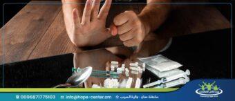 كيف يمكن الوقاية من المخدرات