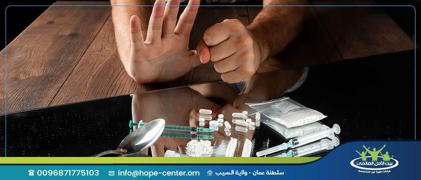 كيف يمكن الوقاية من المخدرات تعرف على الاجابة الكاملة ؟