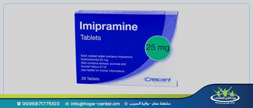 ما هي دواعي وموانع استخدام دواء اميبرامين والآثار الجانبية الناتجة عنه