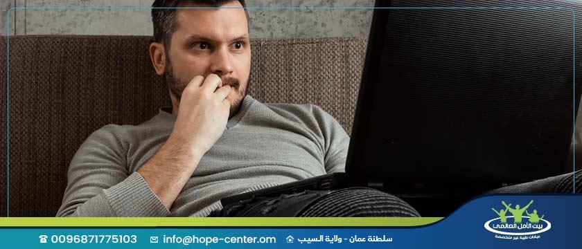 حقائق هامة حول اسباب و اعراض الهوس الجنسي وطرق تشخيصه وعلاجه