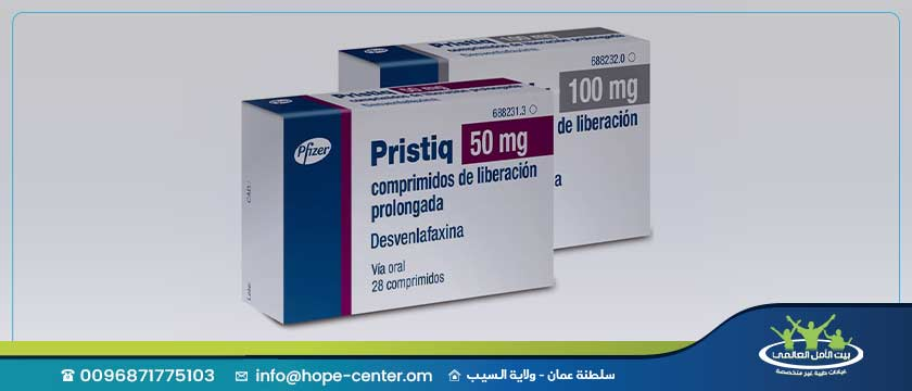 دواء بريستيك : ما هي دواعي وموانع استخدامه ومتى يبدا مفعوله ؟